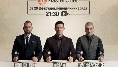 """Журито на """"Мастършеф"""" пак заедно на екран от 29 февруари"""