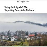 """""""Ню Йорк Таймс"""": На ски в България? Изненадващото изкушение на Балканите"""