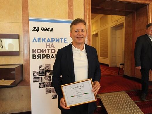 Проф. Григор Горчев е водачът на ГЕРБ в Плевен