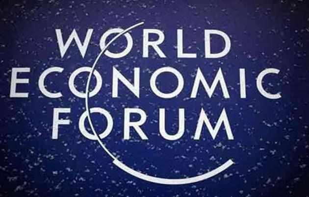 Китай води по конкурентност сред развиващите се икономики, сочи доклад на Световния икономически форум