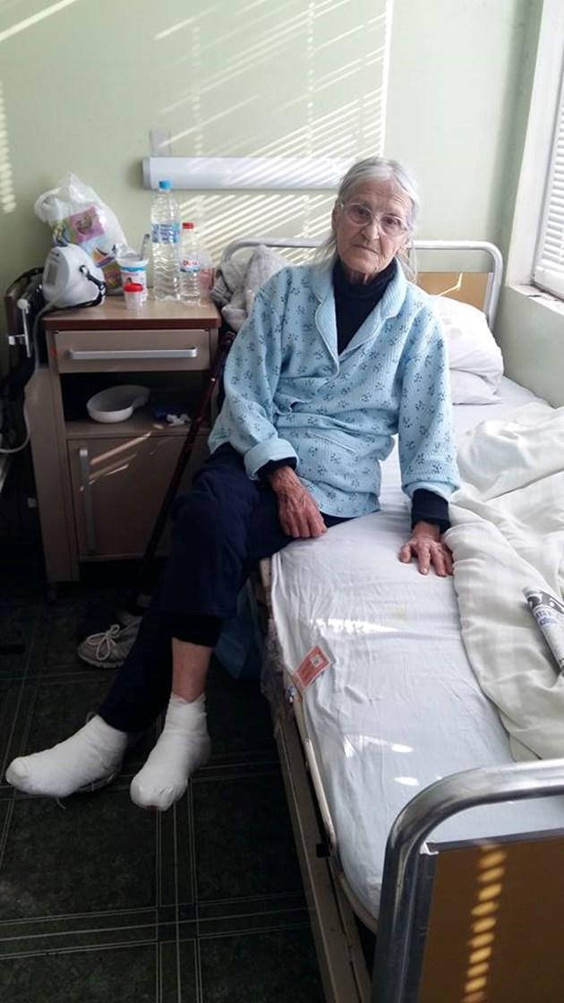 Баба Марийка е оставила ужаса зад гърба си / Снимка: www.borbabg.com