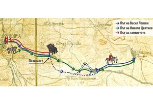 КАРТА: Върху руската топографска карта от 1877 г. са нанесени пътят на Левски, Никола и заптиетата.