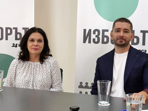 Геновева Петрова, Слави Василев: Успехът на харвардци зависи как ще си подават топката с Румен Радев