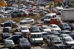 Автоборсата в Горубляне