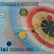 Румънски министър: Увеличението на пенсиите е  пътят на Гърция към кризата