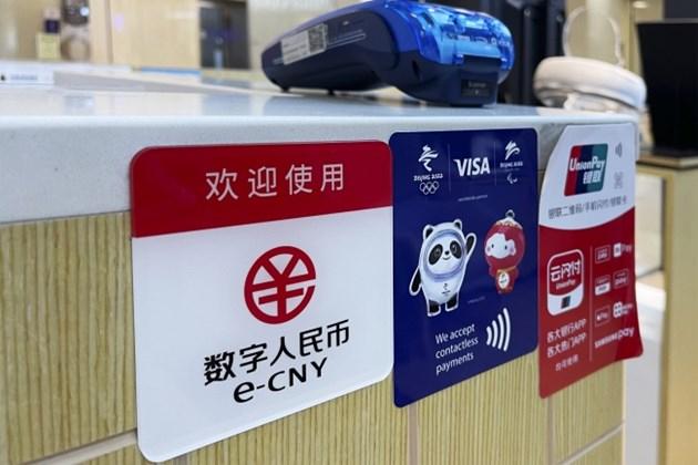 Шанхай тества приложение и банкови карти за плащания с дигитална валута