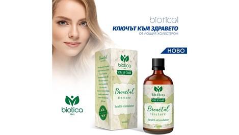 Руското чудо, направено по рецепта на феноменалната билколечителка Елена Зайцева