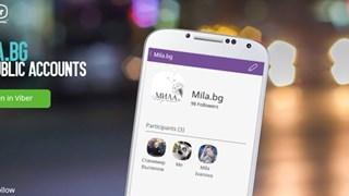 Заповядайте във Viber чата на mila.bg