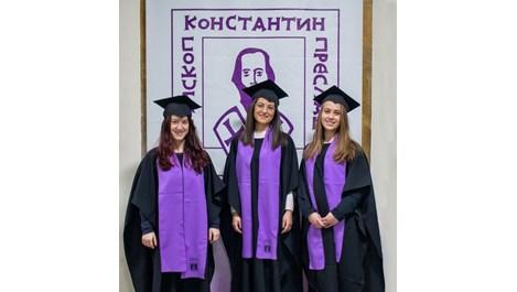 Шуменският университет с четири нови специалности