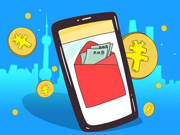 Китай разширява тестването на дигиталния юан