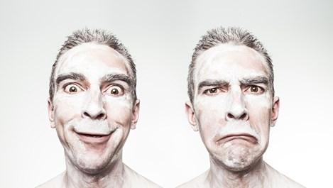 Характеристики, които крещят, че не сте добър човек