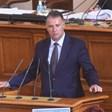България без студен резерв, Радев не пуска промените в закона, с които се осигурява от държавна ТЕЦ