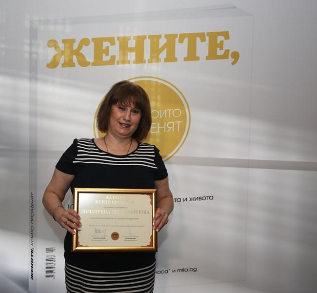 """Димитрина Трендафилова, изпълнителен директор на """"Биоком Трендафилов"""""""