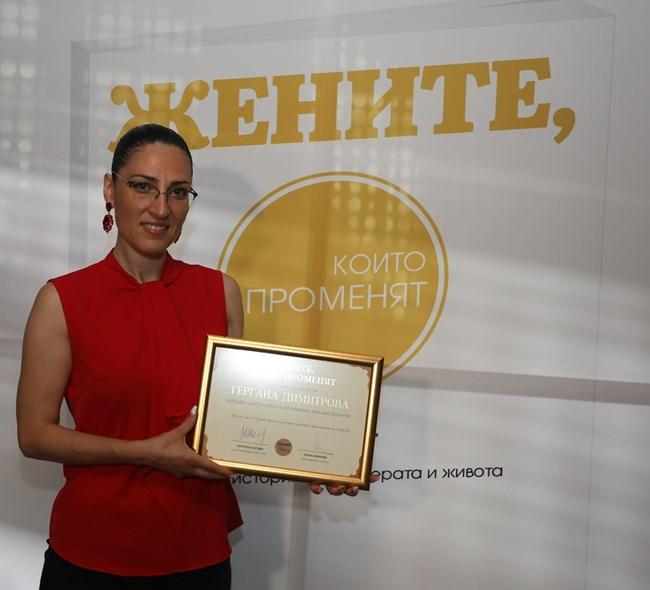 "Гергана Димитрова, мениджър ""Корпоративни комуникации"" Kaufland България"