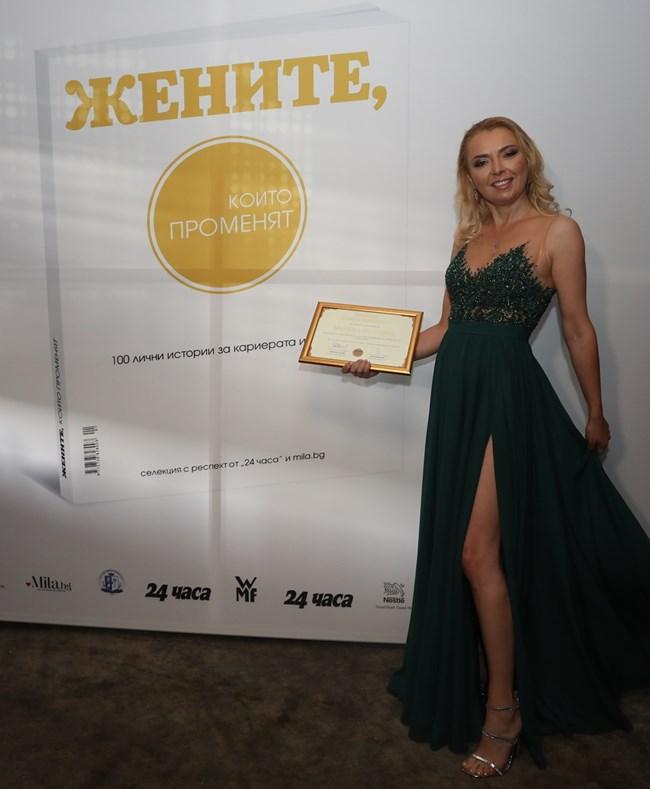 """Милена Иванова, основател и собственик на """"Севтополис Медикал & СПА Хотел"""" 4*, Павел баня"""