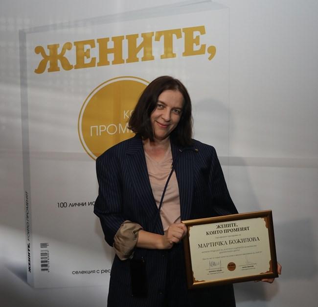 """Мартичка Божилова, филмов продуцент на """"АГИТПРОП"""" и директор на Балкански документален център"""