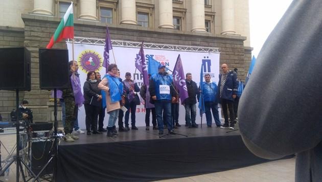 Стотици миньори на протест блокираха центъра на София