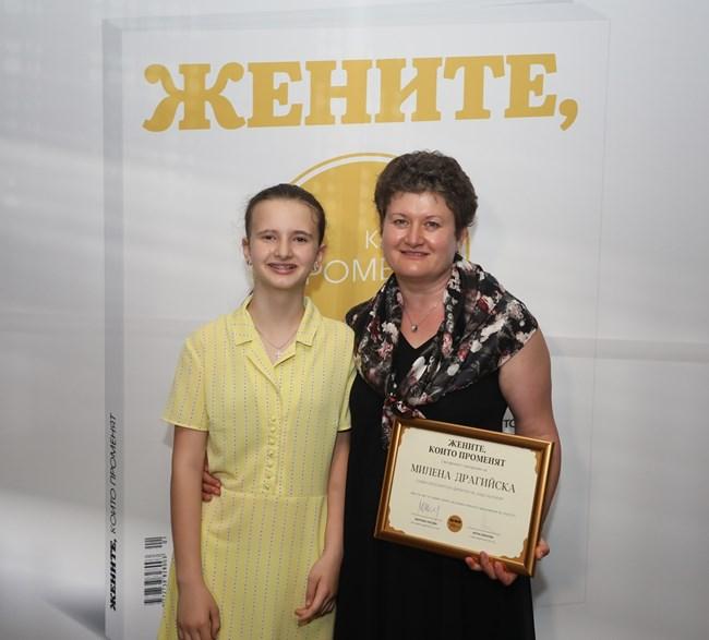 Милена Драгийска заедно с дъщеря си