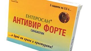Значителна стъпка в борбата с коронавирусната инфекция