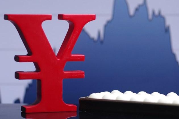 30% от централните банки по света обмислят да увеличат дела на юана в капиталите си