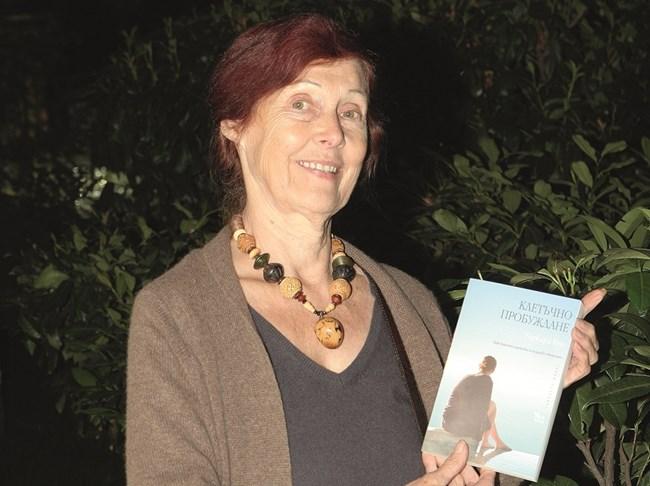"""Барбара Рен - автор на книгата """"Клетъчно пробуждане"""", снимка: Александър Ашминов"""