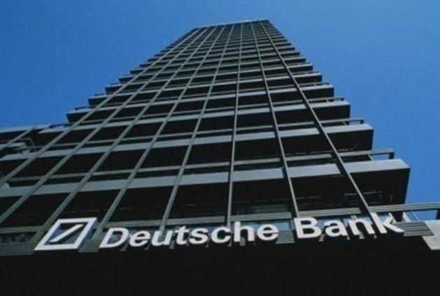 """""""Дойче банк"""" кара мениджъри да се откажат от една заплата"""