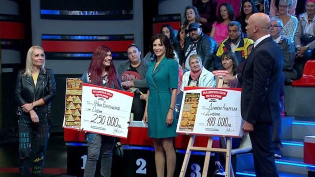 Жана Бергендорф получи чек за 250 000 лева от Национална лотария