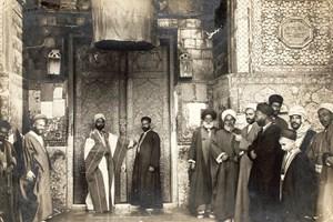 Голямата джамия в Багдад с мюфтии