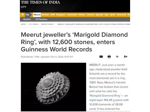 Пръстен с 12 638 диаманта спечели рекорд на Гинес
