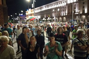 Протестите на 66-ия ден в София Снимки: Румяна Тонева