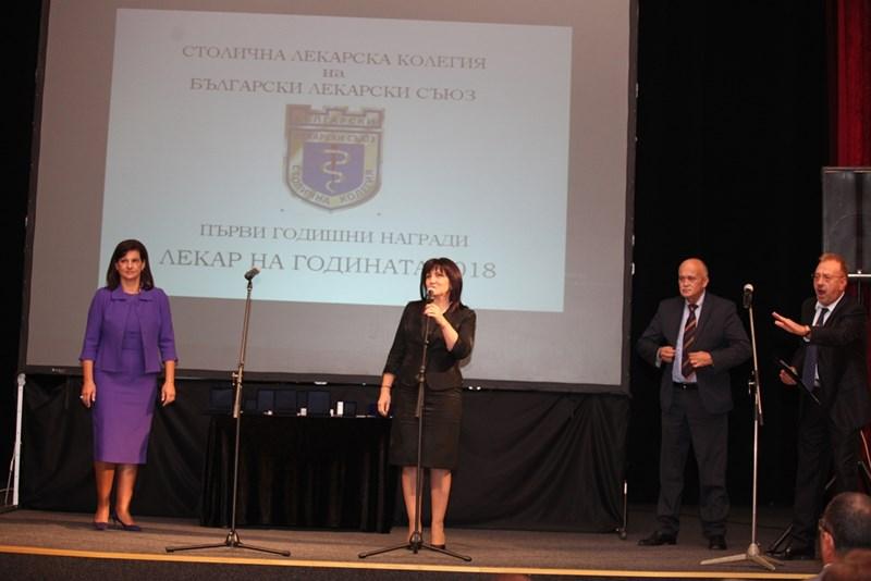 Председателят на Народното събрание Цвета Караянчева връчи наградите на най-младите отличени медици. Снимки: Ники Литов