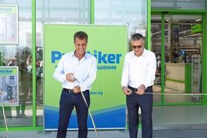 "Хипермаркет ""Практикер"" отвори врати в Пазарджик"