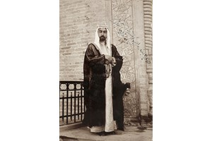 Емир Абдала ибн Хусейн