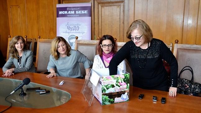 """Фондация """"Искам бебе"""" се присъедини към общинската програма """"Ин витро"""" във Велико Търново"""
