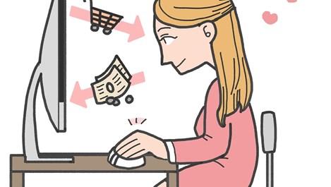 Предимства на онлайн пазаруването