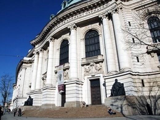 Софийският университет влезе в престижна международна класация
